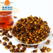 Free shipping Chinese herb tea organic dried Kunlun Snow Chrysanthemum tea Xueju tea