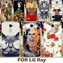 DIY Painting Design Hard Plastic Case For LG Ray Zone X190 5.5 Inch Cell Phone Cover Protective Sleeve Para Shell Funda Carcasa