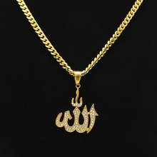 Golden Islamic Allah Muslim necklaces Men Women Hip Hop Religious Muslim Chain bling Rhinestone Jewelry Gifts pendants(China)