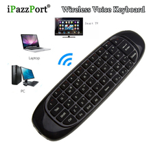 2.4GHz C120 Fly Air Mouse Russian English Rechargeable Wireless Keyboard gyroscope remote controller for Smart TV BOX mini PC(China)