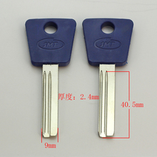 Best quality B394 House Home Door Key blanks Locksmith Supplies Blank Keys