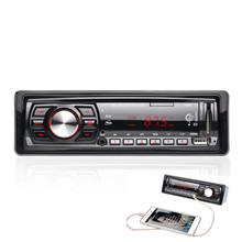 auto Car Radio 1 DIN 12V audio stereo In-dash MP3 player WMA USB MP3 AUX USB FM tuner receiver Remote control In dash autoradio