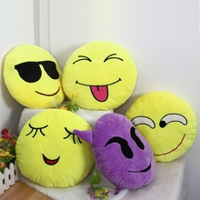 New Styles Soft Emoji Smiley Emoticon Round Cushion Pillow Sofa Stuffed Plush Toy Doll Christmas whatsapp emoji Cushion(China)