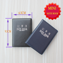 2pcs/lot Mini Leather, student notepad notebook travel or travel records carry notebooks laptops can be placed in the wallet