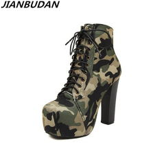 Increase the height waterproof platform fashion female boots 2018 new casual camouflage cloth bare boots, high-heeled boots(China)