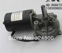 GW6280-100 mirco Turbine worm shaft decelerate DC Motor motor 24V no load speed 100rpm ,load speed 76rpm 35w(China)