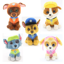 "Ty Beanie Boos Big Eyes 6"" Little Puppy Dogs Plush Animal Stuffed Toys"