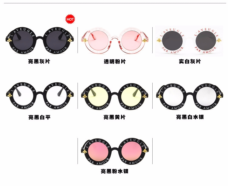 Newest-Fashion-Round-Sunglasses-Women-Brand-Designer-Vintage-Gradient-Shades-Sun-Glasses-UV400-Oculos-Feminino (10)