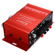 Kinter MA - 170 Mini 12V 20W HiFi Stereo Audio Car Power Amplifier Booster DVD MP3 Speaker Support LED Shinning Volume Control