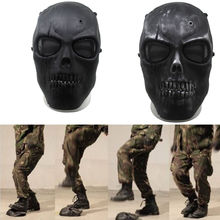 Black Airsoft Paintball Tactical Full Face Protection Skull Mask CS War Game GL(China)