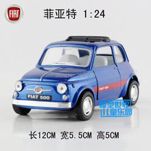FIAT 500 1:24 Toy Car Alloy Diecast Model Car 4 ColorsToy Collection For Boy Children As Gift(China)