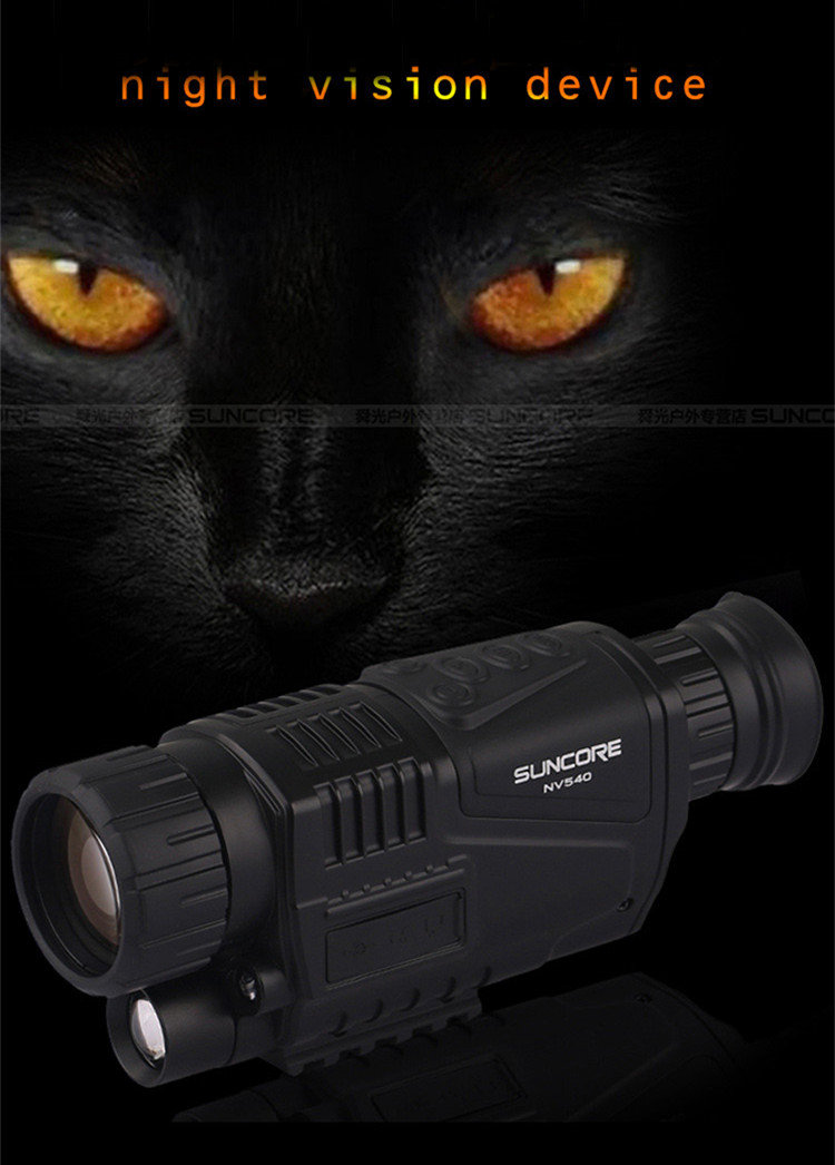HD Binoculars Compact Clear Optical Telescope 5x40 with Low Light Night Vision (1)