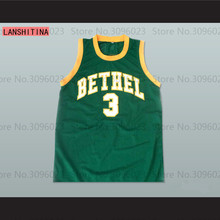 LANSHITINA 2017 Allen Iverson 3 Bethel High School Yellow Green Basketball Jersey NEW Shirt(China)