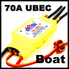 2-7S Lipo 70A ESC 5V/5A UBEC Brushless Speed Controller ESC For RC Boat UBEC70A/S With Water Cooler