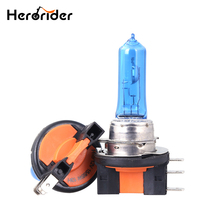 Buy Herorider 12V H15 Halogen Xenon Bulb 6000k 55w White Lamp Super White 5500-6000K Lamp H15 12v 15/55w Car Light Source Bulbs for $6.59 in AliExpress store