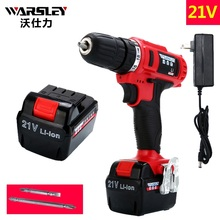 21v Electric screwdriver battery Electric Cordless Drill power tools Like perceuse sans fil Electric Tools Mini Drill Europlug(China)