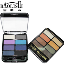 2pcs Baolishi Quality Professional Easy To Wear Nude Eyeshadow Palette Matte Urban Naked Shadow Natural Eye Makeup Cosmetics(China)