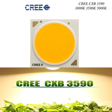 COB LED Grow Chip Full Spectrum CREE CXB3590 100W 12000LM 3500K Replace HPS 200W Growing Lamp Indoor LED Plant Growth Lighting(China)