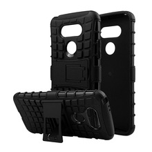 For LG G5 Case Cover Heavy Duty ShockProof Hybrid Silicone Kickstand Armor Case For LG G5 Mobile Phone Accessory