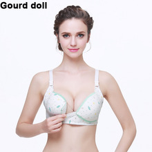 34-40 BC Breast Feeding cotton Nursing Bras prevent sagging for women soutien gorge allaitement Maternity Bra pregnant underwear