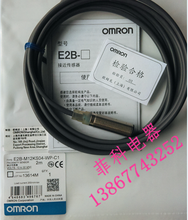 Omron Proximity Switch Sensor E2B-M12KS04-WP-C1   New High Quality  Warranty For One Year