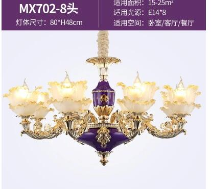 QQ20170804235824
