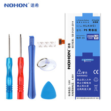 Original NOHON Battery HB3742A0EZC For Huawei P8 Lite Enjoy 5S Huawei Ascend Youth 2200mAh Replacement Lithium Polymer Batteries(China)