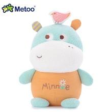 7 Inch Kawaii Plush Stuffed Animal Cartoon Kids Toys Girls Children Baby Birthday Christmas Gift Hippo Metoo Doll