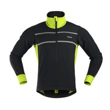 Warm fleece Jersey wind and splashing water in autumn and winter riding high reflective running Jersey cycling Jersey