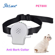 6 Seconds Customized Audio Commands Bark Stop Collar Ultrasonic Anti Bark Collar for Small Dogs