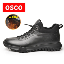 OSCO Marke Neue Männer Schuhe Frühling Winter Echtem Leder Mode Geschnitzte Männliche Lace-UP zipper Schuhe High-Cut casual Stiefel # RUM25007(China)