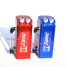 LYJ Red/Blue/Silver/Black D1 Oil Catch Tank Aluminum Racing Car Oil Catch Can