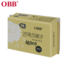 OBB Mini Anion Sanitary Napkins 180mm Cotton Soft Breathable Sanitary Pads Panty Liner Vagina Feminine Hygiene Product(China)