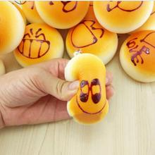 YITING 4CM Cute Smiley Face Bread Squishy Key Ring Charm/Mobile Phone Strap/Phone Charm/Bag Pendant