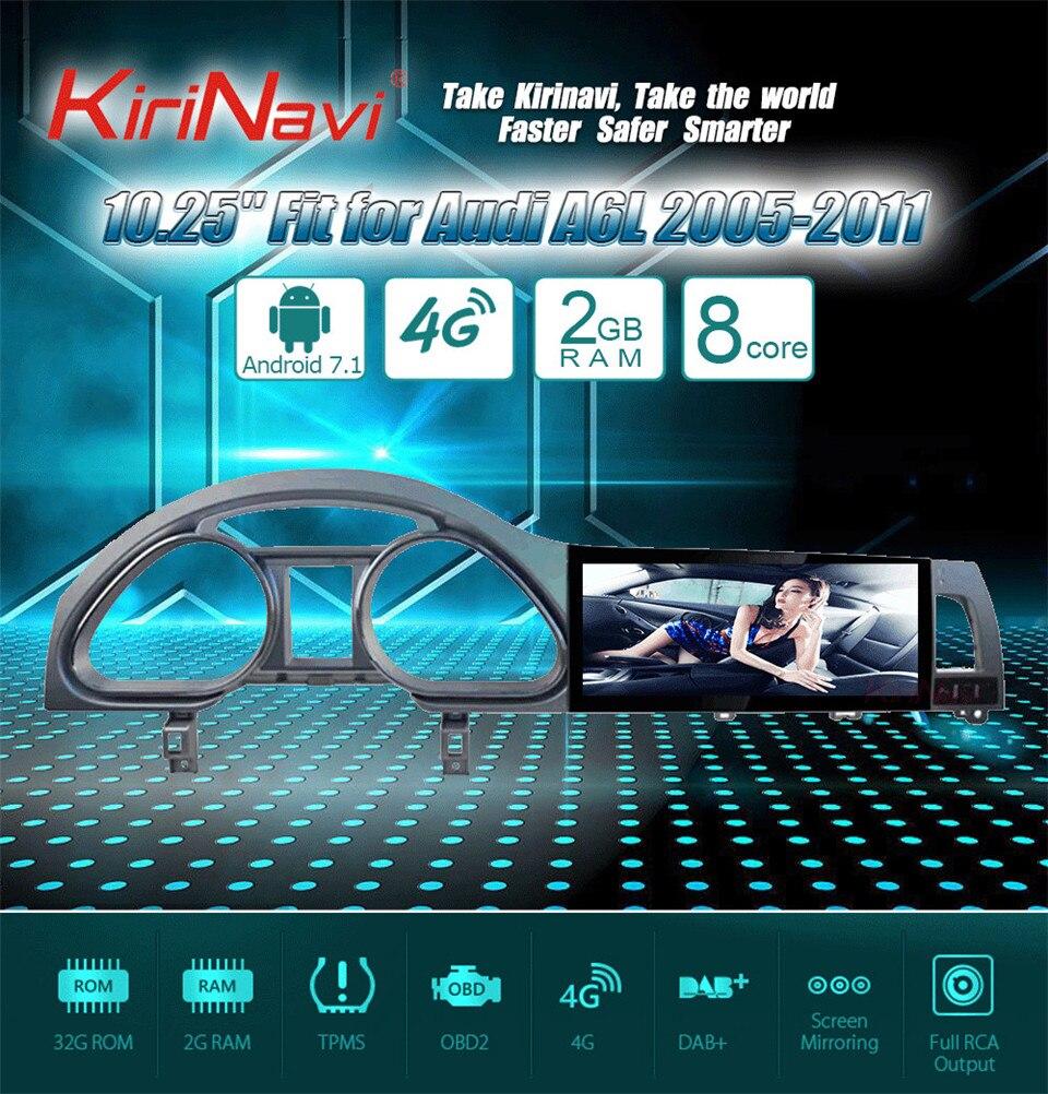 KiriNavi Car Radio For Audi Q7 06-15 (9)