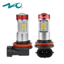 NAO h11 led bulb car led 12V h8 led car light bulbs auto h9 lamp auto Fog Lights DRL Daytime Running Lights white