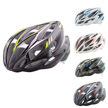 High-quality Mountain Bike MTB Cycling Helmet 20 Holes for 56-62cm Head Girth  Speed SS