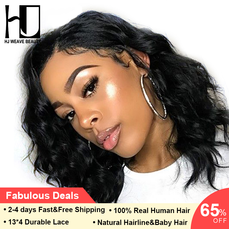 Short Lace Front Human Hair Wigs Brazilian Remy Hair Natural Wave Bob Wig with Pre Plucked Hairline Lace Wig Free Shipping (China)