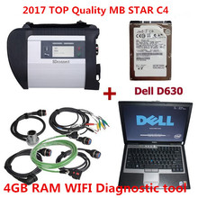 Top Quality mb star c4 with 12/2016 software xentry das in Dell D630 Laptop mb star diagnosis tool full system ready to work