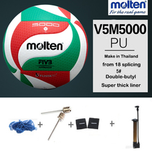 original molten volleyball V5M5000 NEW Brand High Quality Genuine Molten PU Material Official Size 5 volleyball(China)