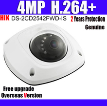 DS-2CD2542FWD-IS 4MP POE IP67 IK08 WDR Mini Dome CCTV IP Camera SD Card Slot Built-in Microphone Network Camera with Logo(China)