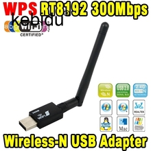 Kebidu USB wifi RT8192 300Mbps USB WiFi Wireless Network WI-FI LAN Adapter & Antenna Computer Accessories Support WPS(China)
