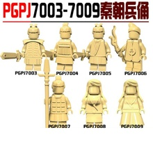 Building Blocks Single Sale Golden MOC Qin Dynasty Qin Terracotta Warriors and Horses Accessories Kids Gift Toys PGPJ7003-7009(China)