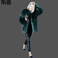 European station autumn and winter new artificial fur coat dark green fox fur imitation fur coat female long section
