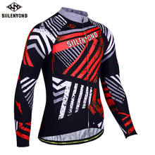 Buy Siilenyond Winter Thermal Fleece Cycling Jersey MTB Bike Bicycle Clothes Maillot Ropa Ciclismo Invierno Hombre Cycling Clothing for $23.99 in AliExpress store