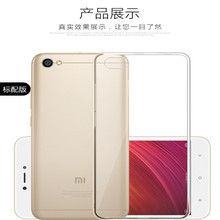 Buy Redmi Note 5A 2GB 16GB Cases Ultra Thin Clear Transparent Soft TPU Silicon Cover Case Xiaomi Redmi Note 5A 2GB 16GB for $1.36 in AliExpress store