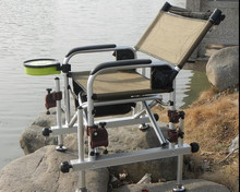 Multifunction  portable  fishing chair reclining chair sway fishing stool