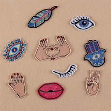 Hands Eyes Embroidery Patches Sexy Lip Stripes Patch DIY Iron On Fabric Badges Clothes Applique For Jacket Bag Accessories TB027