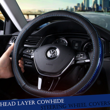 carbon fiber leather faux leather Steering Wheel Cover for Volkswagen VW Golf 7 Mk7 New Polo Jetta Passat B8 car styling carbon(China)
