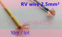 Electrical Wire RV 2.5 square mm Copper Core PVC Insulated 10 Meter /lot 2.5mm2 Soft Stranded Wire Power cable(China)